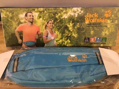 中華開發 運動腰包及LED手環二合一 Jack Wolfskin Waist Pack and LED Armband 基隆市
