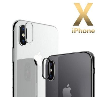鏡頭圈 鋁合金 金屬圈 保護套 鏡頭保護框 攝戒防刮 iPhone x xs max xr 6 6S 7 8 plus