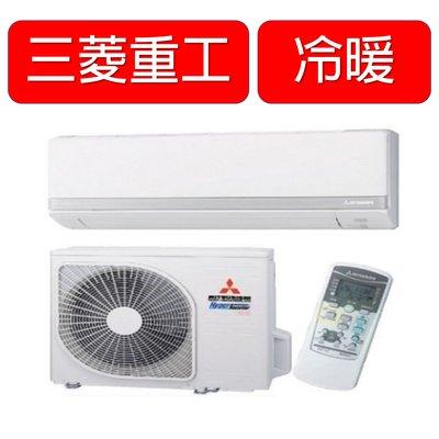 《私訊更便宜》DXC35ZSXT-W DXK35ZSXT-W 日本三菱重工變頻冷暖另RXV36UVLT RAC-36NF