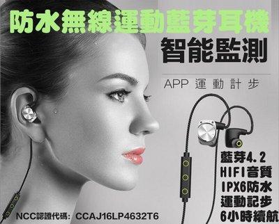 【風雅小舖】魔浪 U6防水無線藍芽耳機 耳塞入耳式跑步運動立體聲耳機 藍牙耳機