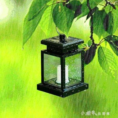 太陽能燈家用戶外吊燈庭院燈防水花園別墅...