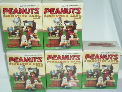 SQUARE ENIX 史努比 PEANUTS SNOOPY FORMATION ARTS VOL2 全5種 盒蛋 31232 (BUY)