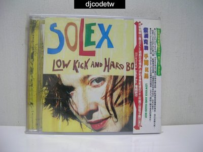 【djcodetw-CD】S1 Solex - Low Kick And Hard Bop