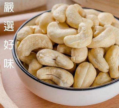 《正媽媽烘培屋》人氣 【嚴選ღ原味烘培...