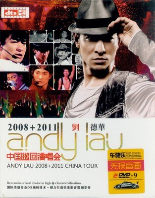 【音樂年華】 劉德華 2008+2011演唱會 /高清MTV 2DVD9 ※全新未拆