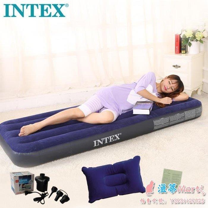 INTEX氣墊床 單人充氣床墊家用加厚戶外摺疊沖氣床午休便攜充氣床 全館免運igo