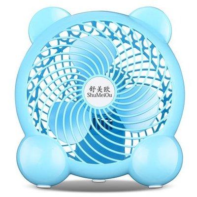 usb風扇迷你靜音小電風扇大風力辦公室學生宿舍床上台式電腦桌面