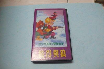 紫色小館-69--------范曉萱 摩登家庭.彼得與狼.外星人