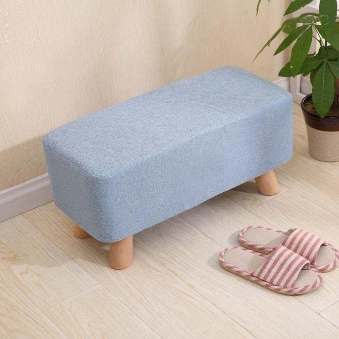 沙發凳子實木長方形換鞋凳矮凳布藝長條凳門廳凳擱腳凳床尾沙發凳