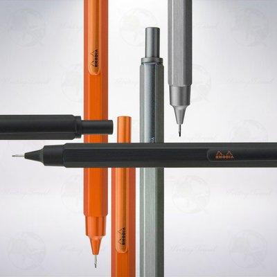 法國 RHODIA scRipt 經典自動鉛筆 (橘色/黑色/銀色)