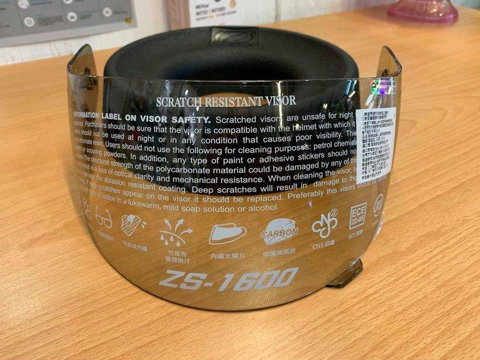 瀧澤部品 ZEUS 瑞獅 ZS-806A/806F/1600/2000C/801 鏡片共用 淺茶片 全罩安全帽 配件