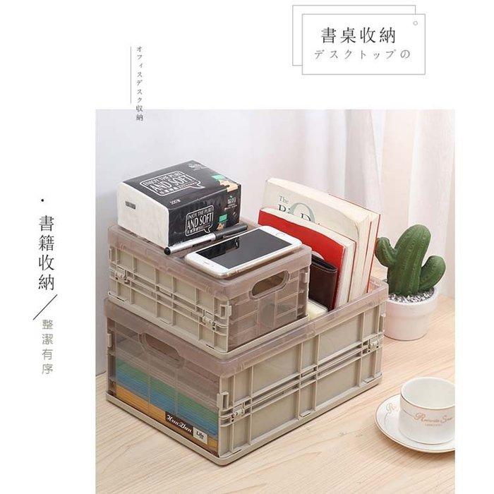 【大尺寸44x30x21cm】日式收納箱