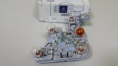 BENZ W204 2007-2011 (右邊) 後燈線路板 (改良品.含燈泡) 尾燈線路板 2048201600