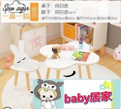 幼兒園兒童桌椅套裝ins書桌子椅子寶寶...