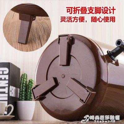 (全館免運)商用奶茶桶咖啡桶果汁桶豆漿...