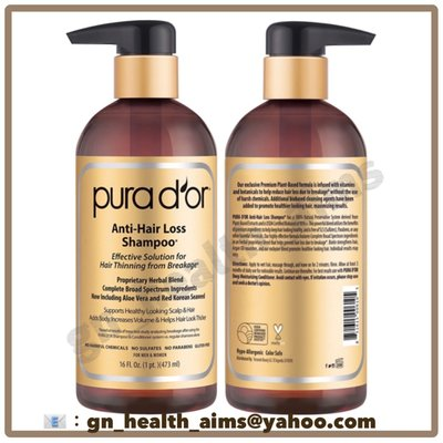 金裝 PURA D'OR Original Anti-Hair Loss Shampoo 有機強效防脫洗髮水 抑制DHT
