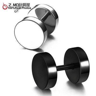 白鋼 光滑圓形中性耳環 簡約槓鈴造型 設計單品 多尺寸 抗過敏不生鏽 單個價【EZS00112】Z.MO鈦鋼屋