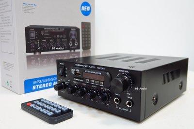 全新 二聲道綜合迴音擴大機 (音源輸入/FM收音/USB/藍芽)可接2支麥克風