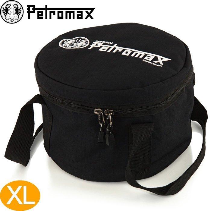 丹大戶外【Petromax】德國鑄鐵荷蘭鍋收納保護袋XL/外袋/收納手提袋/適用FT12及ATAGO型號FT-TA-XL