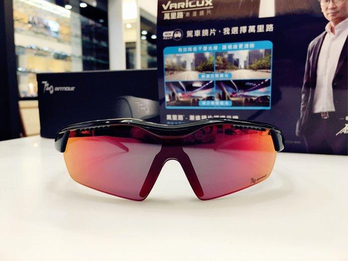 720 armour Hitman JR B325-13 亮黑運動太陽眼鏡 灰紅色多層鍍膜 可配度數 適合各項運動