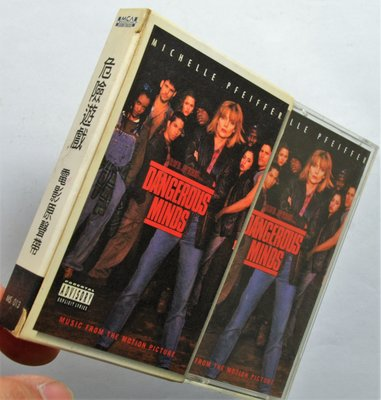 錄音帶 /卡帶/C97/電影原聲帶 危險遊戲/CURIOSITY-AARON HALL/非CD非黑膠