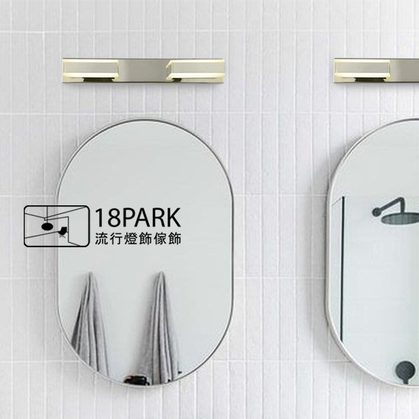 【18 Park 】簡潔有力Simple Love [ 簡愛LED壁燈-雙燈白光 ]