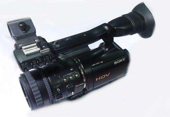 ☆手機寶藏點☆ SONY HVR-V1N 1080i HDMI 數位液晶攝錄放影機 黑 功能正常 貨到付款 咖143