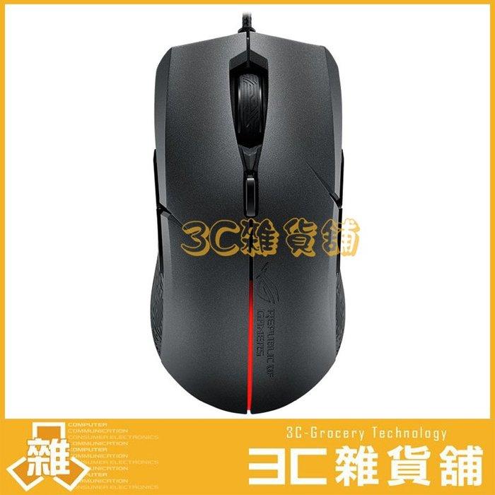 【3C雜貨】含稅 免運 ASUS 華碩 ROG STRIX EVOLVE 電競滑鼠 遊戲滑鼠 LOL