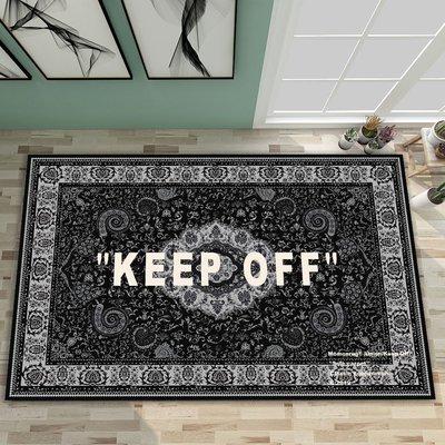 地毯 手工羊毛简约 可爱风ow宜家地毯IKEA聯名off white腰果花keep off 地毯歐式潮牌地毯