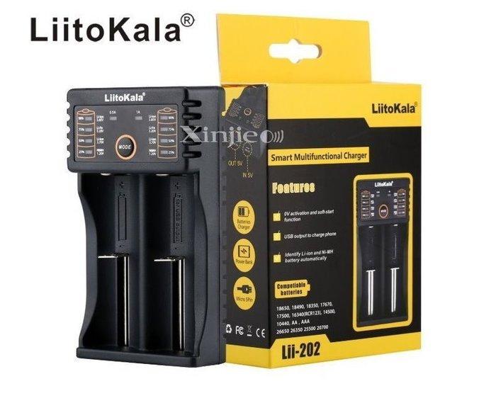 宇捷【E24】LiitoKala Lii-202 智能電池充電器18650 鋰電池修復 可加購BSMI認證變壓器