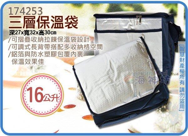 =海神坊=三層保溫袋 冰溫兩用保溫袋 保冰袋 保冷袋 便當袋 野餐袋 冷飲外送袋 附背帶 16L 15入3650元免運