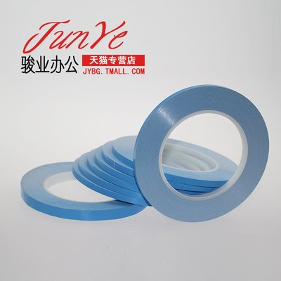 奇奇店-散熱LED雙面膠帶 導熱雙面膠 0.15mm厚 0.2mm厚 0.3mm厚 0.5mm厚(尺寸不同價格不同)
