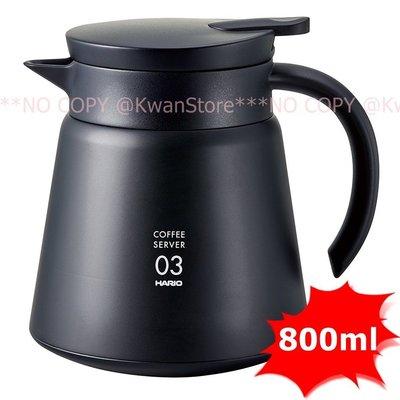 [800ml]日本進口 Hario不鏽鋼保溫壺 真空雙層斷熱結構 咖啡壺 咖啡保溫壺~可與V60咖啡濾杯使用