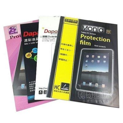 亮面高透螢幕保護貼 ASUS PadFone S PF500KL (平板用) 新北市