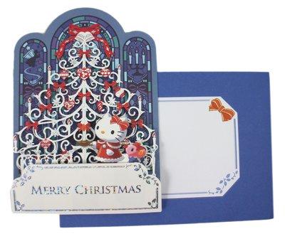 【卡漫迷】 Hello Kitty 聖誕樹 卡片 藍 ㊣版 立體 站立 耶誕卡 凱蒂貓 祝福 聖誕節 裝飾 教堂 蠟燭