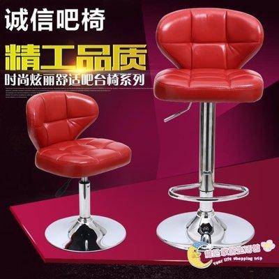 歐式吧台椅酒吧椅高腳桌椅收銀吧凳升降旋轉前台家用靠背學習椅子XW