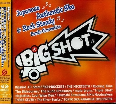 (日版全新未拆) Big Shot Japanese Authentic Ska & Rock Steady bands Convention