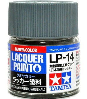 【TAMIYA LP14】舞鶴海軍工廠 消光灰色 LP-14 82114