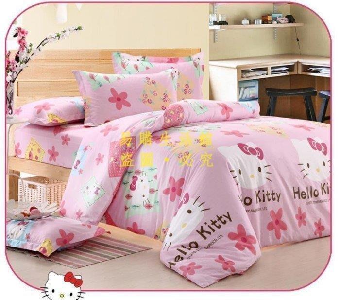 [王哥廠家直销]大臉 KT kitty 純棉 Hellokitty 雙人加大床包組 床件組(被套/枕套/床包)-1.8ML