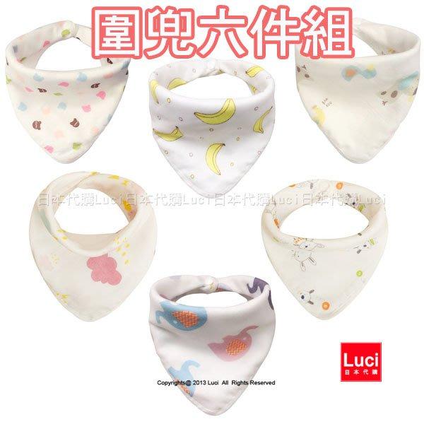 日本 幼兒口水巾 6件組 六層紗 三角型圍兜 純棉  Hapipana 女生 女寶  LUCI日本代購