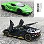 玩具車蘭博LP-770基尼汽車模型仿真合金車模跑車模型兒童玩具車男孩賽車