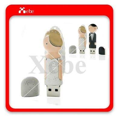 婚禮小物 新娘造型隨身碟 - 造型隨身碟 各式客製化造型禮贈品 結婚禮物 可愛小物 客製化商品 禮品
