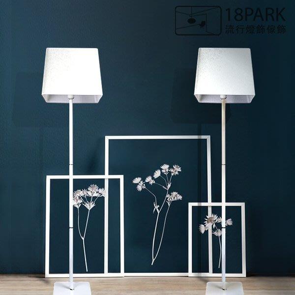 【18Park 】北歐極簡 Daily Floor Lamps - White [ 日常落地燈-白 ]