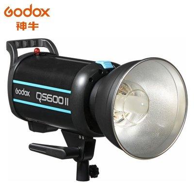 Godox 神牛 Quicker QS600II 閃客110V 高速回電 棚燈 閃燈 攝影燈 QS600 II 公司貨