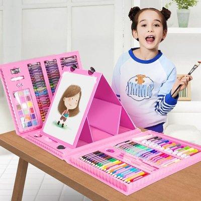 畫畫工具兒童繪畫套裝美術畫筆水彩筆彩鉛小學生學習用品生日禮物