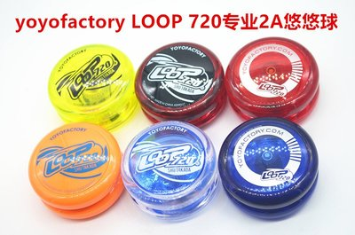 YYF專業2A悠悠球 yoyofactory LOOP 720簽名版 幻光虎緋影獅S流焰