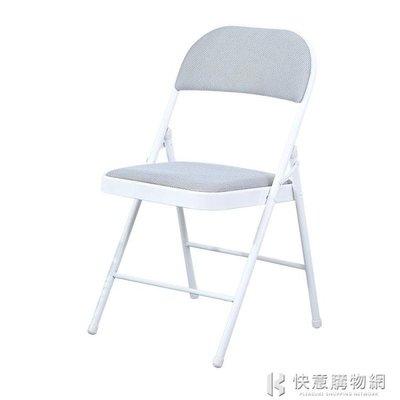 摺疊椅子家用餐椅靠背椅辦公椅會議椅培訓椅電腦椅宿舍椅摺疊凳子  快意購物網