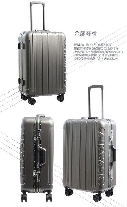 AIRWALK 28吋ABS+PC金屬拉絲鋁框復古壓扣鎖行李箱