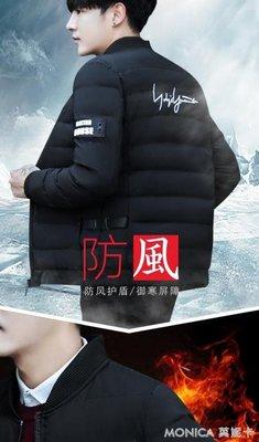 冬季棉衣男潮冬天外套男士棉服新款學生冬裝短款羽絨衣服棉襖