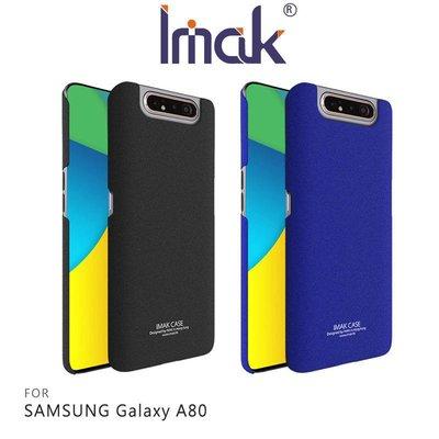 *Phone寶*Imak SAMSUNG Galaxy A80/A90 簡約牛仔殼 背蓋 硬殼 磨砂殼 手機殼 鏡頭保護